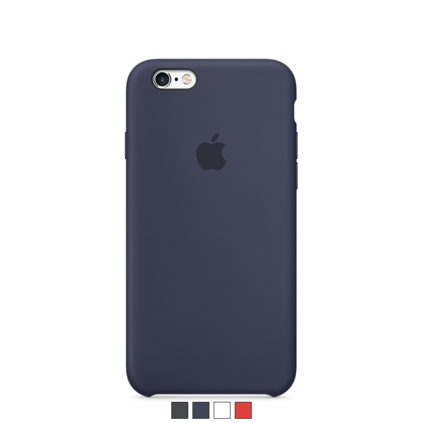 Funda de silicona apple para iphone 6 y 6s maconline - Fundas iphone silicona ...