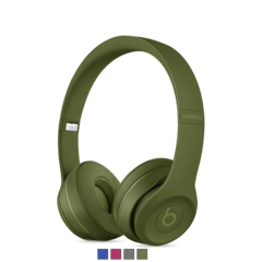 Audífonos On-Ear Beats Solo3 Wireless - Neighbourhood Collection