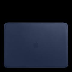 """Estuche de cuero Apple para MacBook Pro de 15"""""""